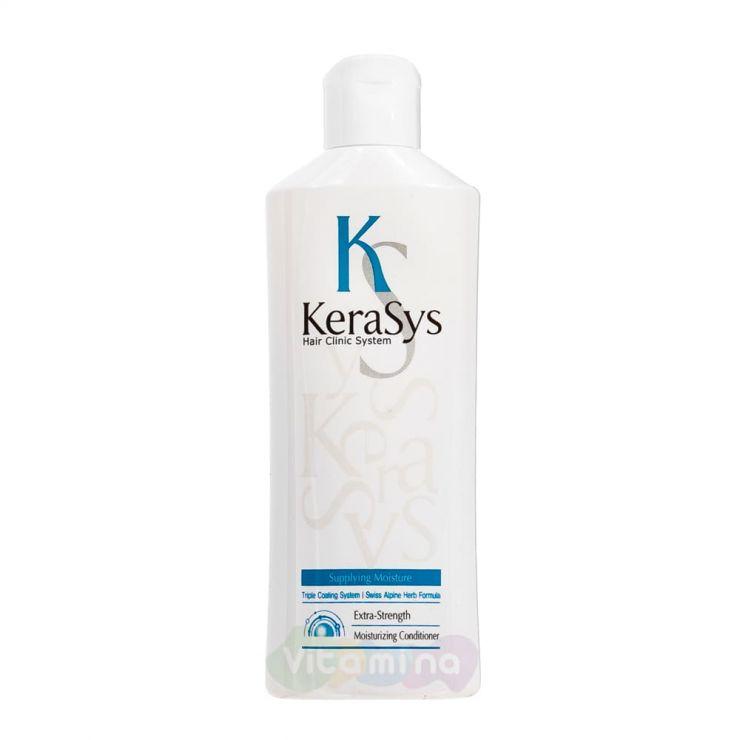 KeraSys Увлажняющий кондиционер для сухих и ломких волос