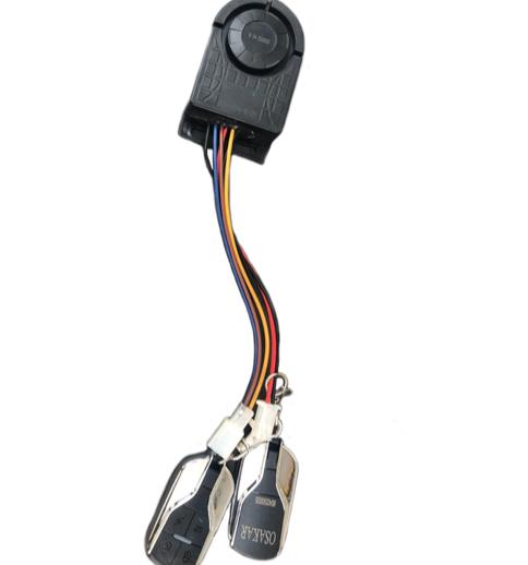 Сигнализация для электроскутера Citycoco с блокировкой мотора