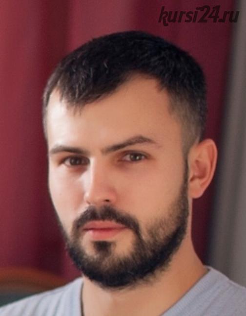 Чахлономика: стратегия инвестиций при стагнации рынка (Бронислав Шаров)