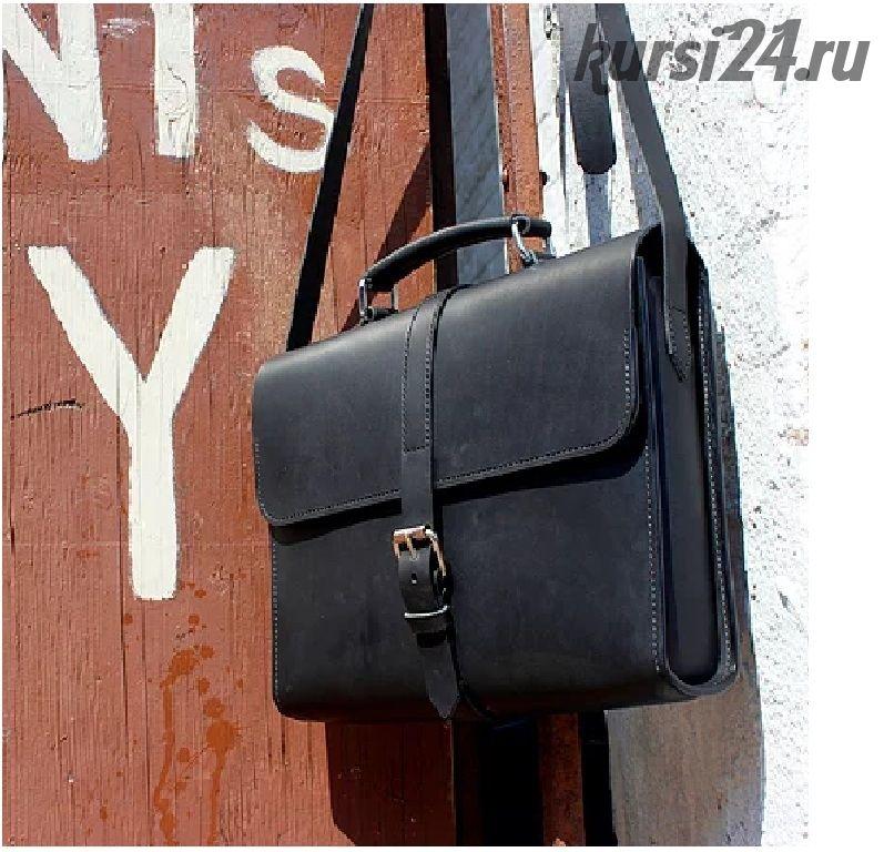 Кожаный портфель «Crossbody №30» [LeatherDIYStudio]