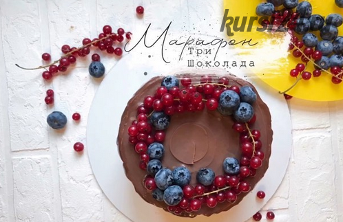 Марафон Три шоколада + простые имбирные пряники (Ниса Комарова)