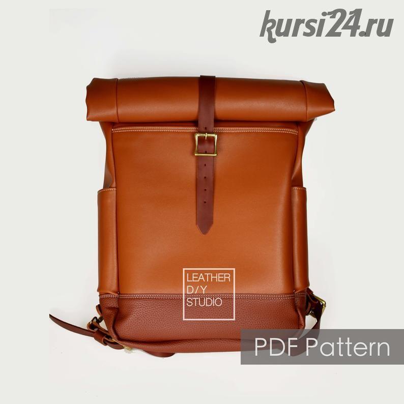 Рюкзак-мешок из кожи, модель «Скрутка» [LeatherDIYStudio]