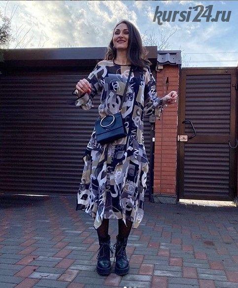 Шифоновое платье (Ирина Вардересян-Микаелян)