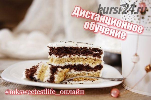 Торт «День и Ночь» [Sweеtest life by Lёlя]