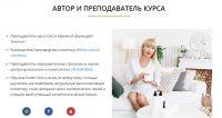 [VedaWomen] Изготовление минеральной декоративной косметики (Ольга Бережная)