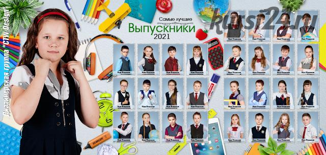 [ctw-design] Папка-трюмо для начальных классов «Школьный базар» (Шарханская тигрица)