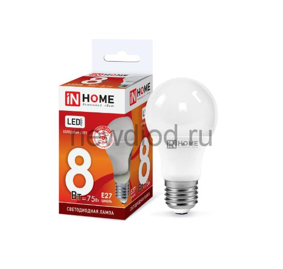Лампа светодиодная LED-A60-VC 8Вт 230В Е27 6500К 720Лм IN HOME