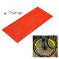 Наклейки на обод велосипеда светоотражающие 8 шт (цвет оранжевый)_1