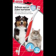 Beaphar Зубная щетка для собак и кошек двойная