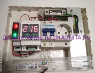 Регулятор мощности РМ-2 в корпусе с розеткой