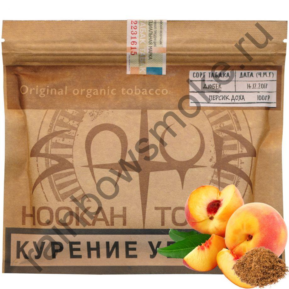 Satyr и доха 100 гр - Персик с дохой