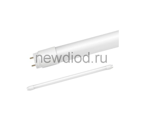 Лампа светодиодная LED-T8-М-PRO 10Вт 230В G13 4000К 800Лм 600мм матовая неповоротная IN HOME