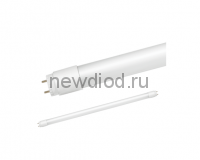 Лампа светодиодная LED-T8-М-PRO 10Вт 230В G13 6500К 800Лм 600мм матовая неповоротная IN HOME