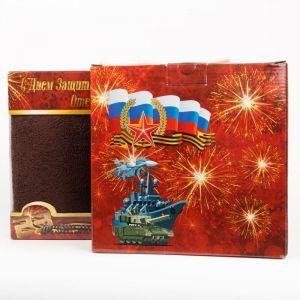 """Подарочный набор полотенец """"С Днем Защитника Отечества"""" ТС-18-коричневый размер Набор из 2 штук"""