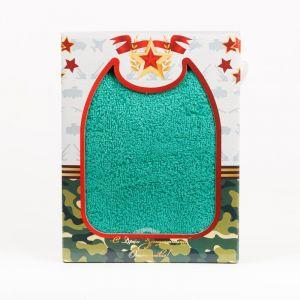 """Полотенце подарочное """"С 23 февраля!"""" махра ПМ-02-зеленый размер 50 х 90"""