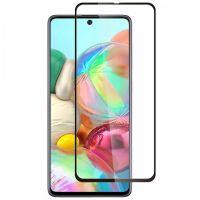 Защитное стекло для Samsung Galaxy A71 3D