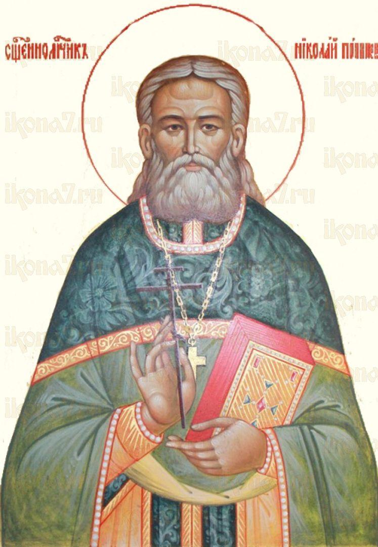 Икона Николай Постников исповедник