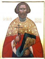 Икона Николай Пробатов священномученик