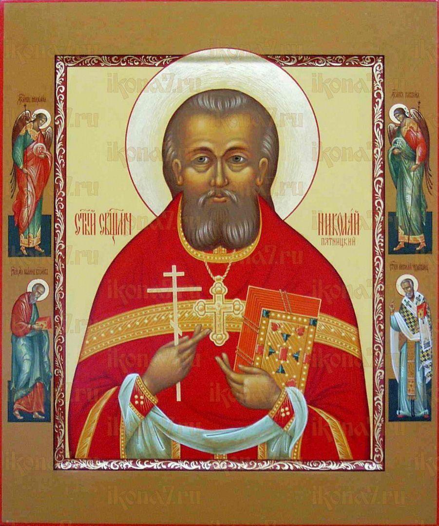 Икона Николай Пятницкий священномученик