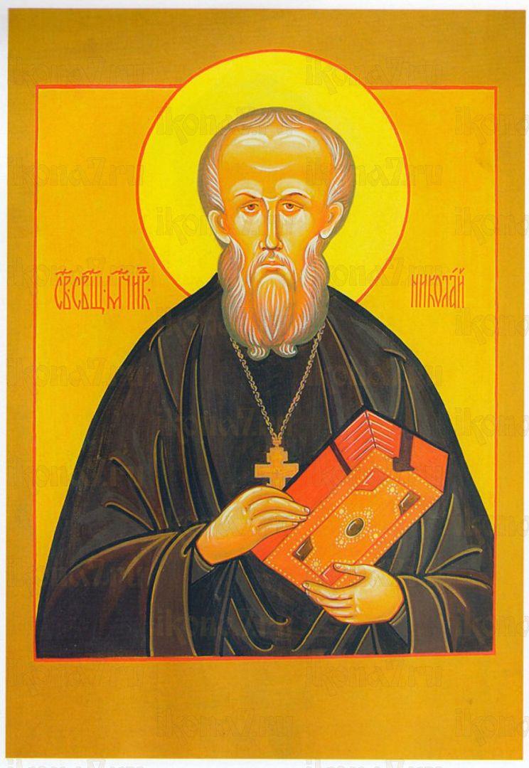 Икона Николай Шумков священномученик