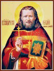 Икона Николай Симо священномученик