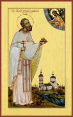 Икона Николай Покровский священномученик