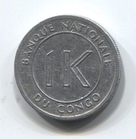 1 ликута 1967 года Конго VF