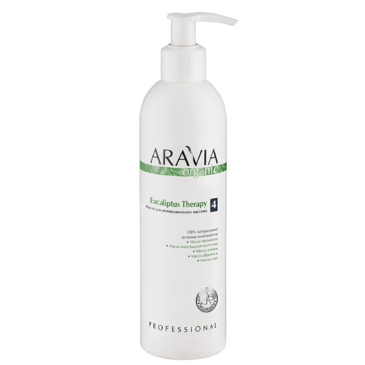 Масло для антицеллюлитного массажа Eucaliptus Therapy, 300 мл, ARAVIA Organic