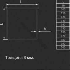 Термоквадрат 165,170,175,180,185,190,195,200,205мм