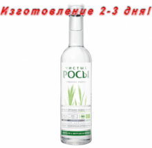 Бутылочка водки Чистые Росы