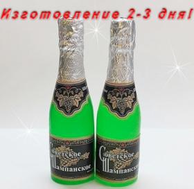 Силиконовая форма для мыла Бутылка шампанского