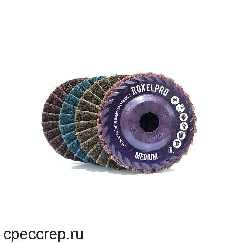 Лепестковый нетканый круг ROXPRO 115 х 22мм, конический, Medium