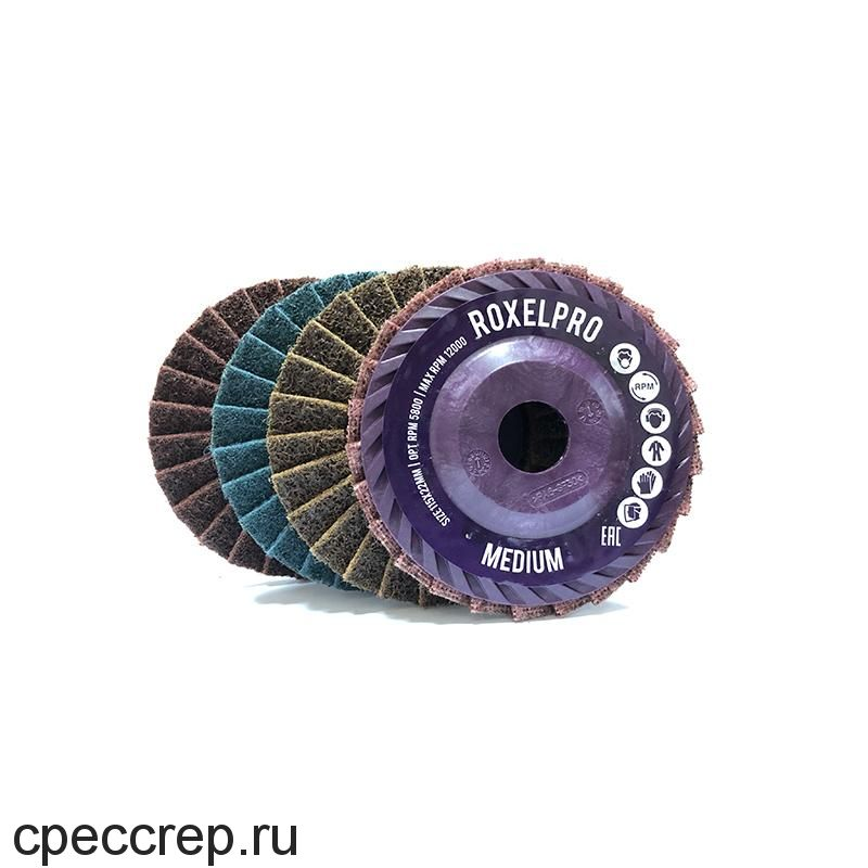 Лепестковый нетканый круг ROXPRO 115 х 22мм, конический, Very Fine