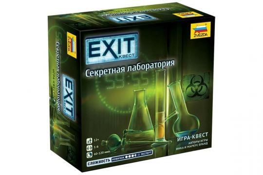 Квест EXIT: Секретная лаборатория
