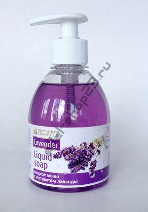 Tomy Show Cosmetics - Жидкое мыло Soap Lavander ,300 мл.