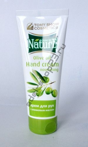 Tomy Show Cosmetics - Крем для рук Hand Cream Nourishing CLOSE to NATURE with Oil Olive, 75 мл (туба).