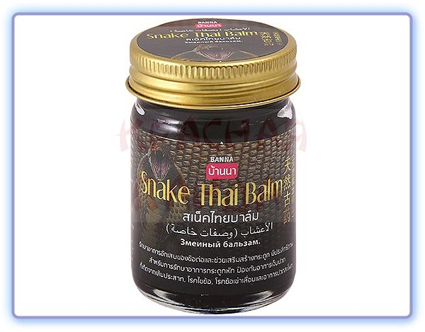 Тайский бальзам для тела Змея Banna Snake Thai Balm