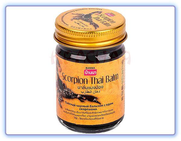 Тайский бальзам для тела Скорпион Banna Scorpion Thai Balm