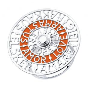 Кольцо из серебра с эмалью 94013105 SOKOLOV