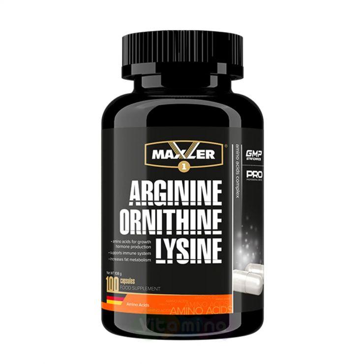 Maxler Arginine Ornithine Lysine, 100 капс