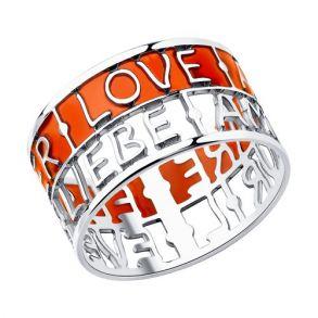 Кольцо из серебра с эмалью 94013097 SOKOLOV