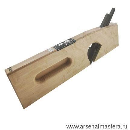 Рубанок японский KANE Sakuri пазник колодка 275 х 21 мм нож 21 мм MT KANE-SAKURI RABBET PLANE М00016273