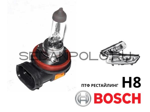 Лампа H8 BOSCH (ПТФ Рестайлинг) для Volkswagen Polo Sedan