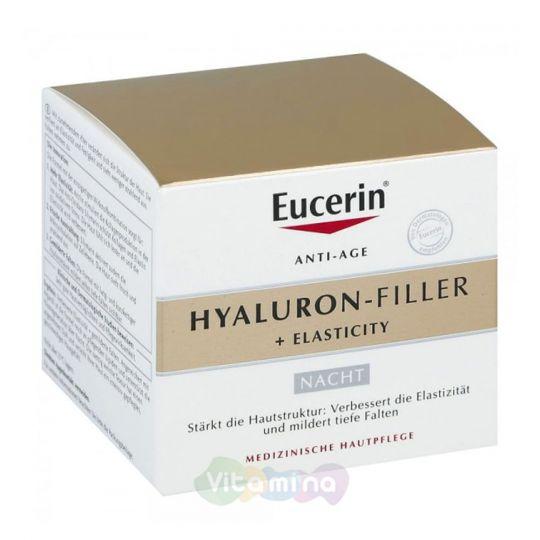 Eucerin Hyaluron-filler+elasticity Крем для ночного ухода за кожей, 50 мл
