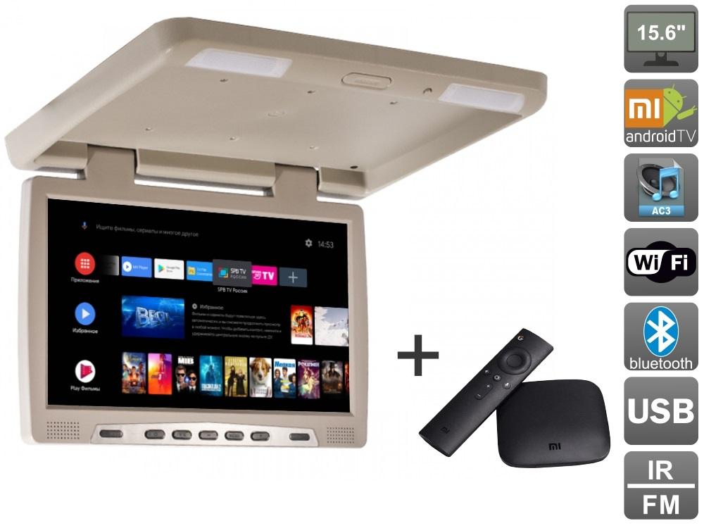 Потолочный монитор на Android AVS115 (бежевый) + Xiaomi Mi Box S + AV120520DC