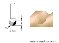Фреза канавочная полукруглая 12.7x8x39x8 R6.3 W.P.W. HRB1205