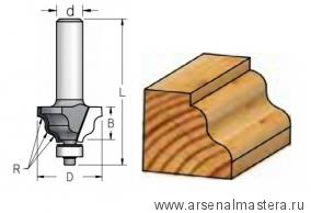 Фреза профильная кромочная с нижним подшипником 25x13x47.5x8 R3 W.P.W. HRJ0305