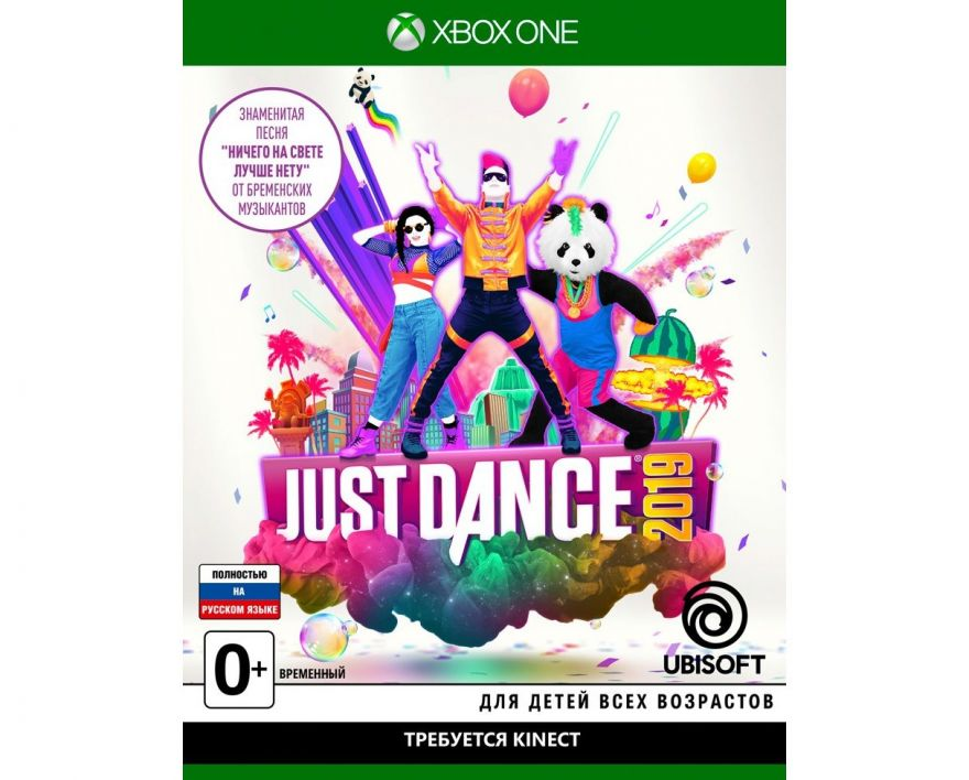 Игра Just Dance 2019 (Xbox One)