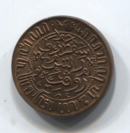 1/2 цента 1945 года Нидерландская Индия UNC