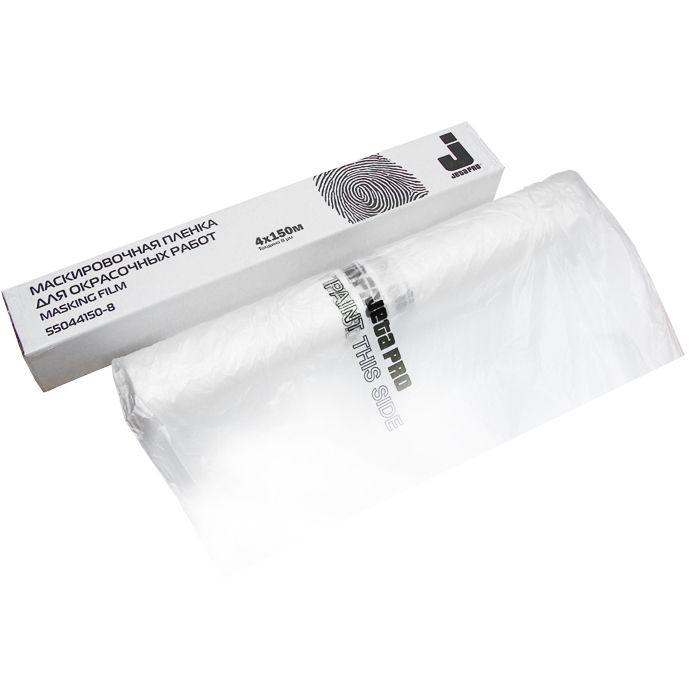 Jeta PRO Маскировочная пленка для окрасочных работ, 11мкм., 4м. х 150м., (в индивидуальной упаковке)